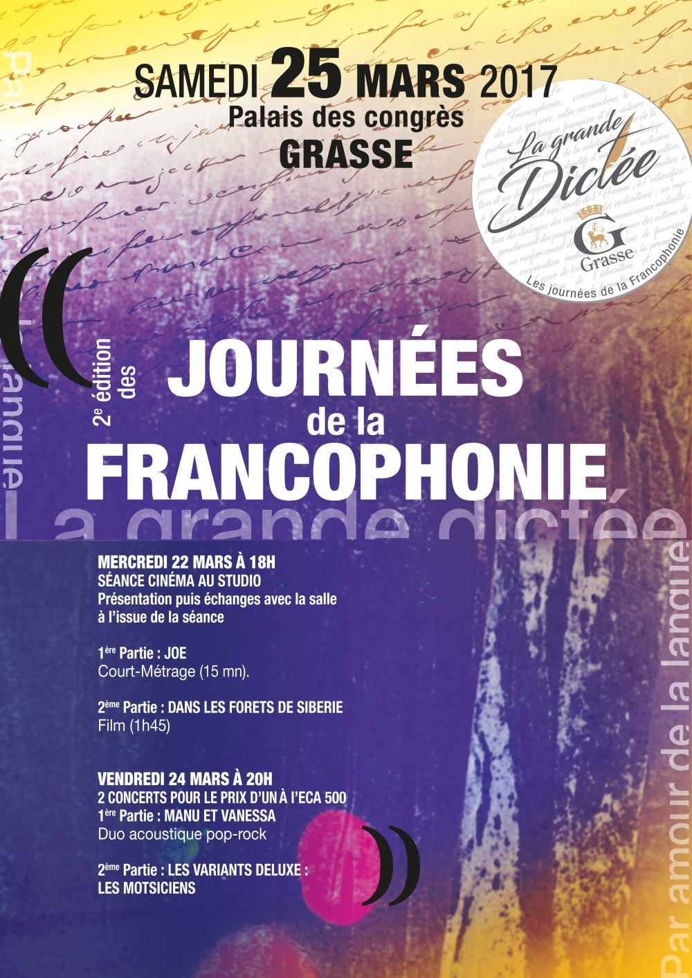 francophonie (2)